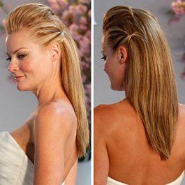 Галерея причесок на длинных волосах (202 фото) (рис. 15)