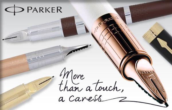 Ручка Паркер - подарок, символизирующий положение и престиж (рис. 5)