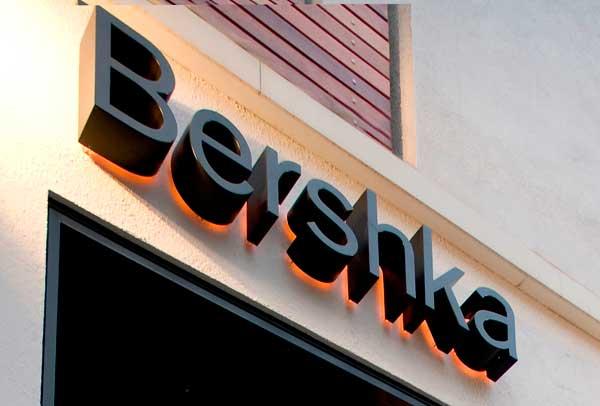 Bershka - отражение бунтарского духа (рис. 1)
