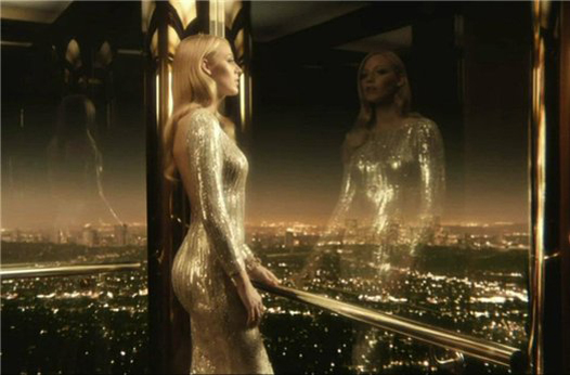 Блейк Лайвли стала лицом дома моды Gucci (рис. 25)