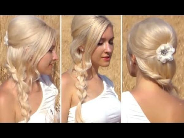 Боковая коса (рис. 13)