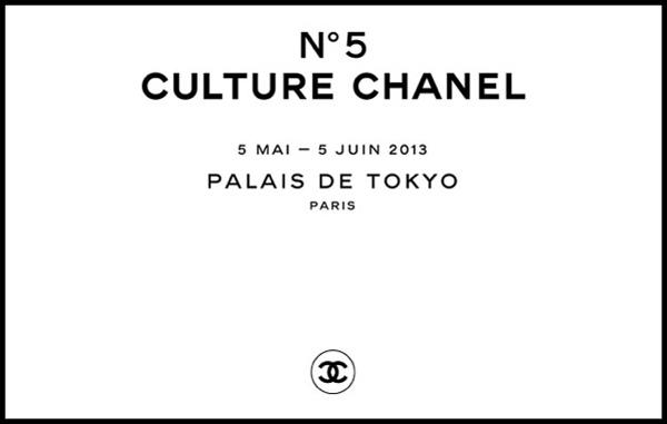 Вновь о Коко Шанель на выставке № 5 Culture Chanel в Palais de Tokyo (рис. 7)