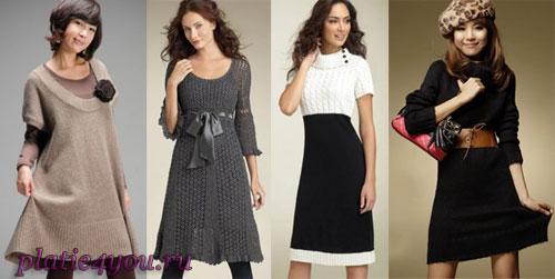 Зимний тренд: шерстяное платье. (рис. 7)
