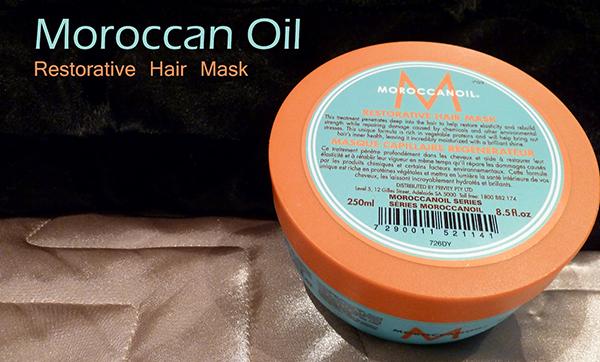Маска для волос Restorative Hair Mask от Moroccan Oil защитит волосы от солнца и соленой воды (рис. 1)