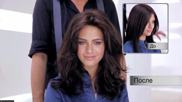 Великолепный объем для тонких и ослабленных волос (рис. 9)