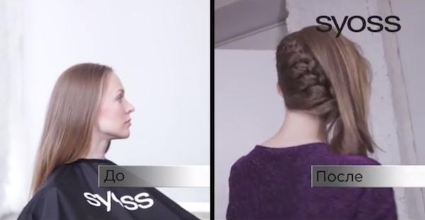 Как создать асимметричную прическу на волосах средней длины (рис. 11)