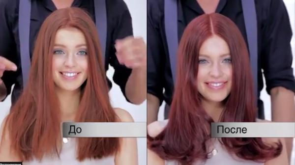 Смешение тонов при окрашивании волос (рис. 3)