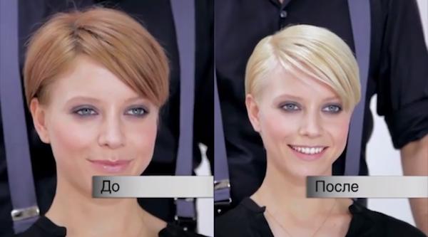 Cекреты осветления волос с краской Syoss (рис. 7)