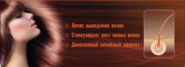 """Препарат для ухода за волосами """"Капсиол"""" (рис. 3)"""