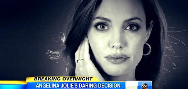Анджелина Джоли сражается с признаками рака (рис. 1)